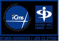 ISMS取得